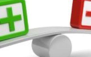 Что лучше между близкими родственниками: договор дарения или купли продажи