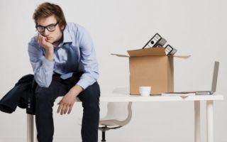 Взыскание алиментов: как происходит и согласно каким статьям