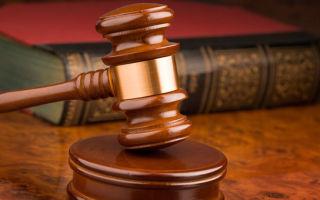 Освобождение от уголовной ответственности — основания по ук рф