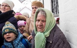 Какие надбавки к пенсии действуют сегодня для россиян
