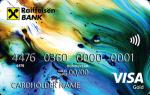 Какие варианты оформления кредитной карты существуют сегодня