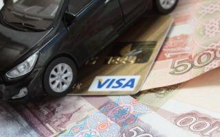 Что делать, если не приходит транспортный налог на машину