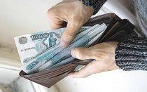 Материнский капитал в 2020 году — единовременная выплата
