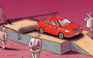 Как обманывают покупателей в «серых» автосалонах