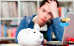 Повышенная стипендия для студентов — условия получения