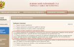 Госпошлина в арбитражный суд московской области