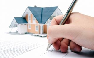 Раздел квартиры по военной ипотеке при разводе