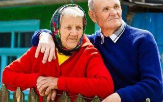 Какая надбавка положена пенсионерам на ребенка в 2020 году