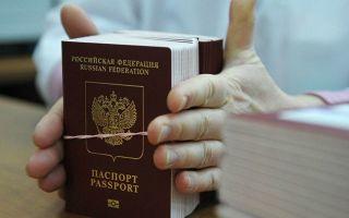 Получение паспорта в 14 лет через мфц — что нужно делать