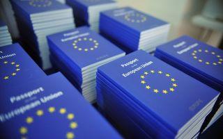 Внж в европе: где проще и дешевле получить