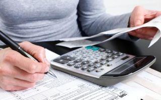 Как рассчитать подоходный налог — суть и основные требования