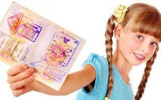Как и где вписать ребенка в паспорт родителей — порядок и существенные моменты