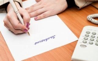 Справка об отсутствии судимости — правила получения документа