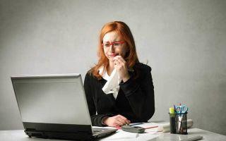 Незаконное увольнение с работы — что делать