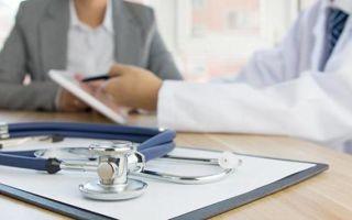 Сколько дней больничного оплачивается в год — что говорит закон