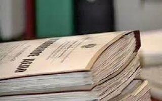 Реабилитирующие основания прекращения уголовного дела