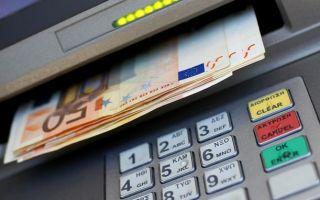 Зарплата инкассатора — главные нюансы занимаемой должности