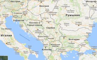 Виза в черногорию для россиян — нужна или нет, нюансы оформления