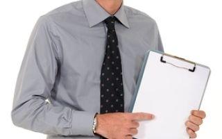 Оформление заявления о подтверждении стажа работы