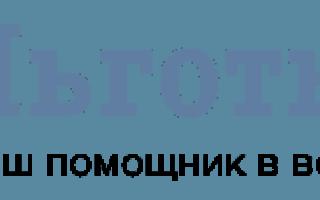 Как встать на очередь на квартиру в москве: необходимые документы и условия