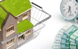 Как оформляется займ под залог недвижимости и кто может это сделать