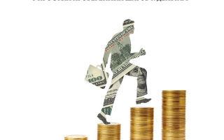Что такое аннуитетные платежи по кредиту — их выгода