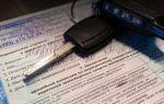 Штраф за несвоевременную постановку на учет автомобиля в 2020 году