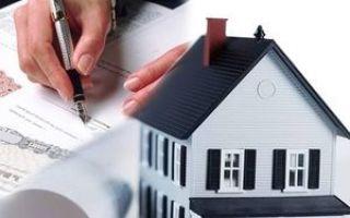 Регистрация права собственности на квартиру — как это сделать