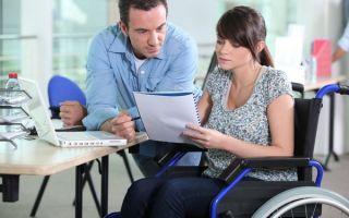 Какие привилегии и льготы имеют лица с третьей группой инвалидности