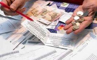 Субсидии пенсионерам по оплате ЖКХ — порядок оформления