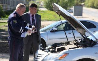 Оплата госпошлины за регистрацию автомобиля в гибдд обязательна
