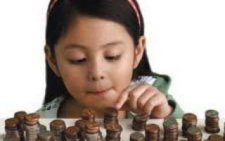 Как взыскать алименты и задолженность по ним
