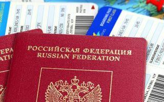 Как продлить загранпаспорт — порядок действия и документы