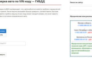 Что такое vin код автомобиля и как он расшифровывается