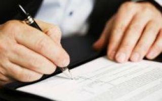 Реструктуризация кредитов — способ снизить бремя долгов