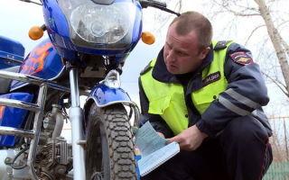 Инструкция по постановке на учет мотоцикла в 2020 году