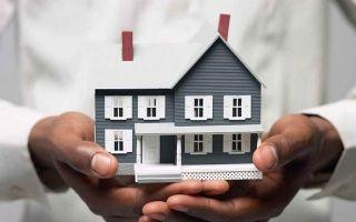 Программа помощи ипотечным заемщикам аижк — последние новости 2020 года