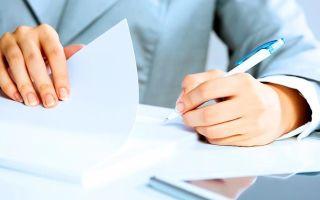 Доверенность на постановку на учет в гибдд — простая письменная форма