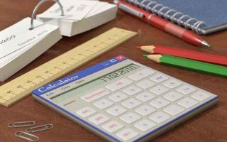 Оплата командировки — порядок расчета и важные моменты