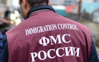 Из украины в россию — сроки и условия пребывания