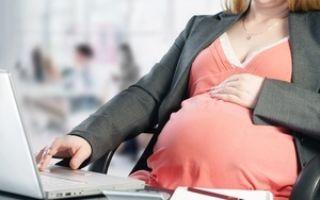 Какие виды пособий и выплат полагаются беременным женщинам