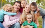 Какие льготы получает многодетная мать при выходе на пенсию
