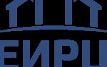 Единый расчетный центр коммунальных платежей — основные функции