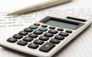 Налог на дарение недвижимости — кому и как платить