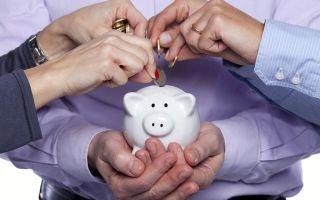 Как получить единовременную выплату накопительной пенсии — нюансы
