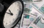 Как выполнить расчет размера ежемесячного взноса по кредиту