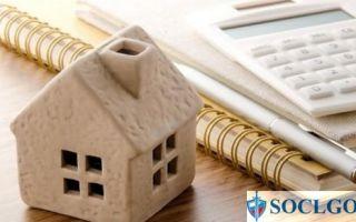 Налоговый вычет при покупке квартиры — необходимые документы и нововведения 2020 года