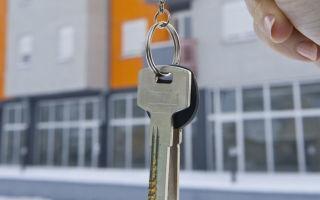 Чем отличается кредит от ипотеки — основные черты