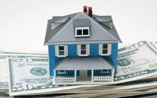 Помощь государства в погашении ипотеки — помощь в выплате