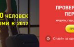 Нужно ли в абхазию загранпаспорт и визу для пересечения границы